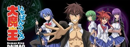 Demon King Daimao Fb Covers Facebook Covers